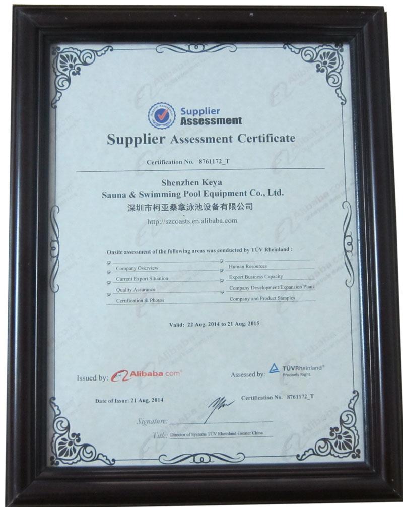 Alibaba Certification Keya Sauna And Swimming Pool